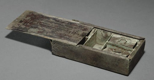 A ROMAN BRONZE MEDICAL BOX