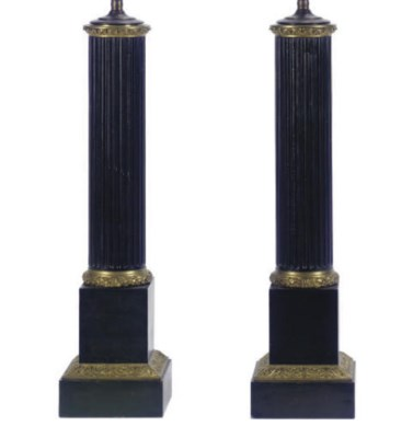 A PAIR OF FRENCH PARCEL GILT T