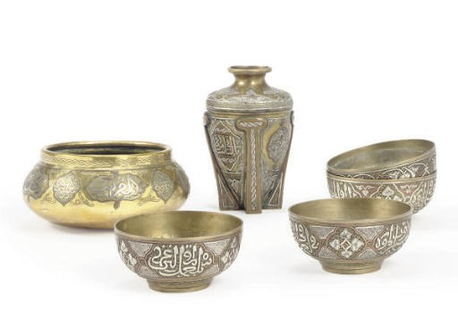 A MIDDLE EASTERN MIXED METAL P