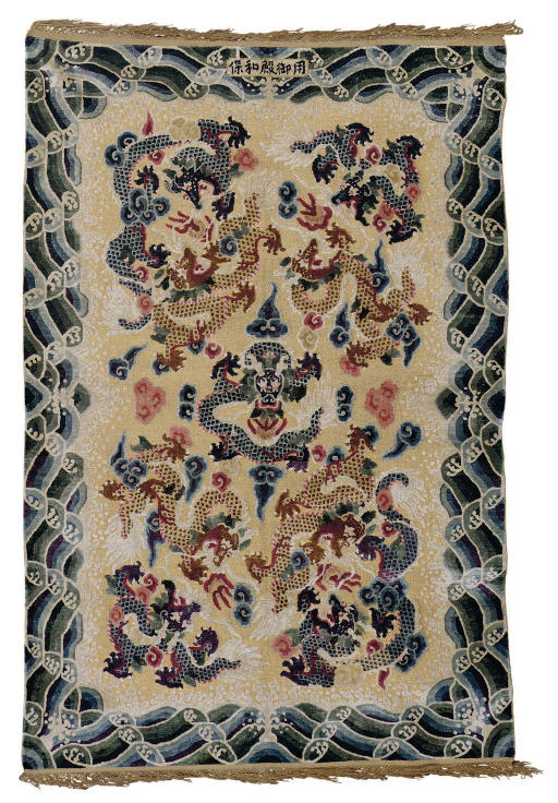 A CHINESE SILK AND METALLIC TH
