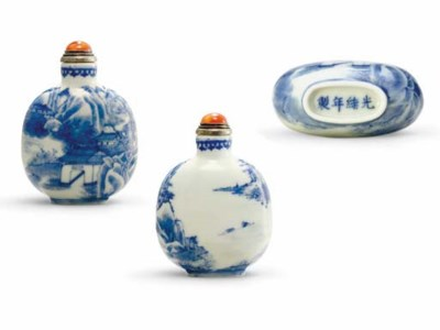 A BLUE-AND-WHITE PORCELAIN SNU