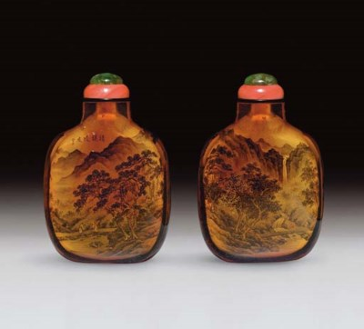**A RARE INSIDE-PAINTED AMBER