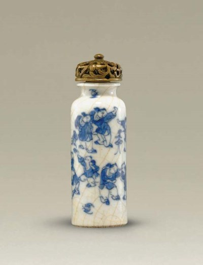 **A BLUE-AND-WHITE CRACKLE-GLA