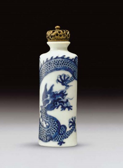 A BLUE-AND-WHITE PORCELAIN CYL