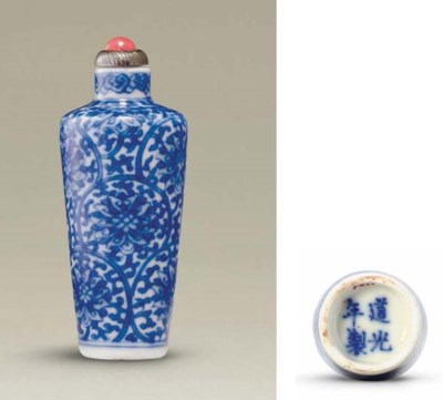 **A BLUE-AND-WHITE PORCELAIN S