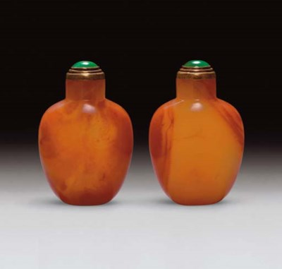 A CARNELIAN SNUFF BOTTLE