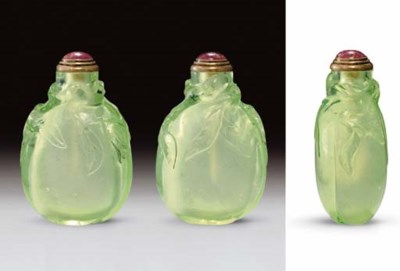 **AN UNUSUAL CARVED PALE GREEN