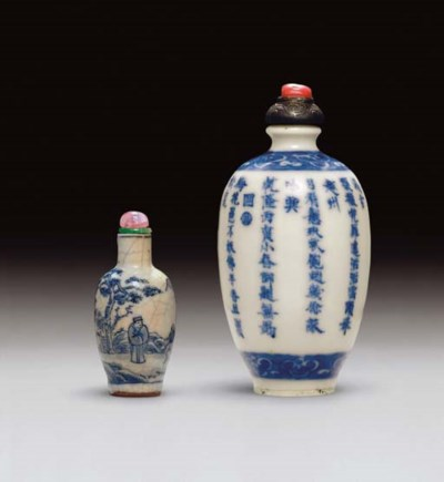 TWO BLUE-AND-WHITE PORCELAIN S