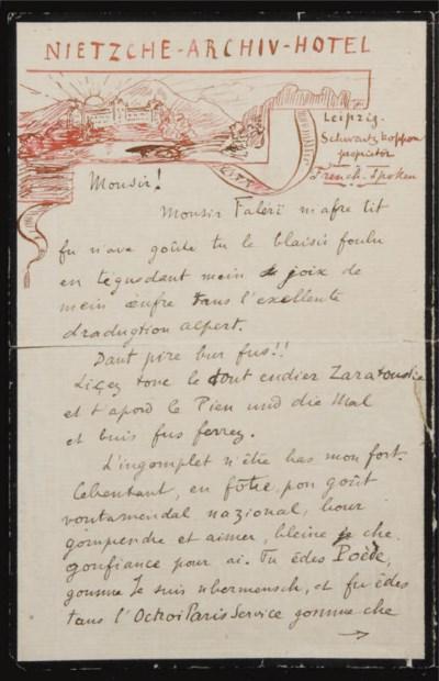 VALÉRY, Paul (1871-1945). Lett