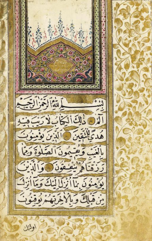 DEUX LIVRES DE PRIERE, DALAI'L AL-KHAYRAT, DATES