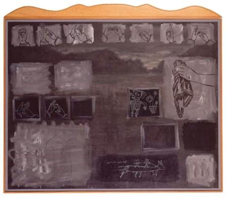 Meir Pichhadze (B. 1955)