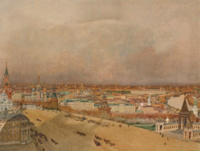 Franz Kopallik (Austrian, 1860