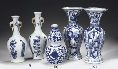 A pair of blue and white vases