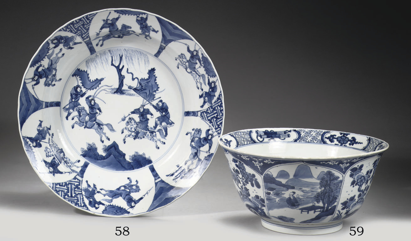 A blue and white punchbowl