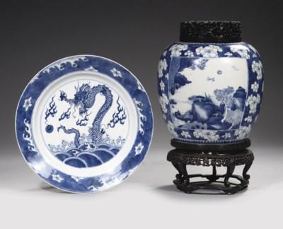 A blue and white oviform jar a