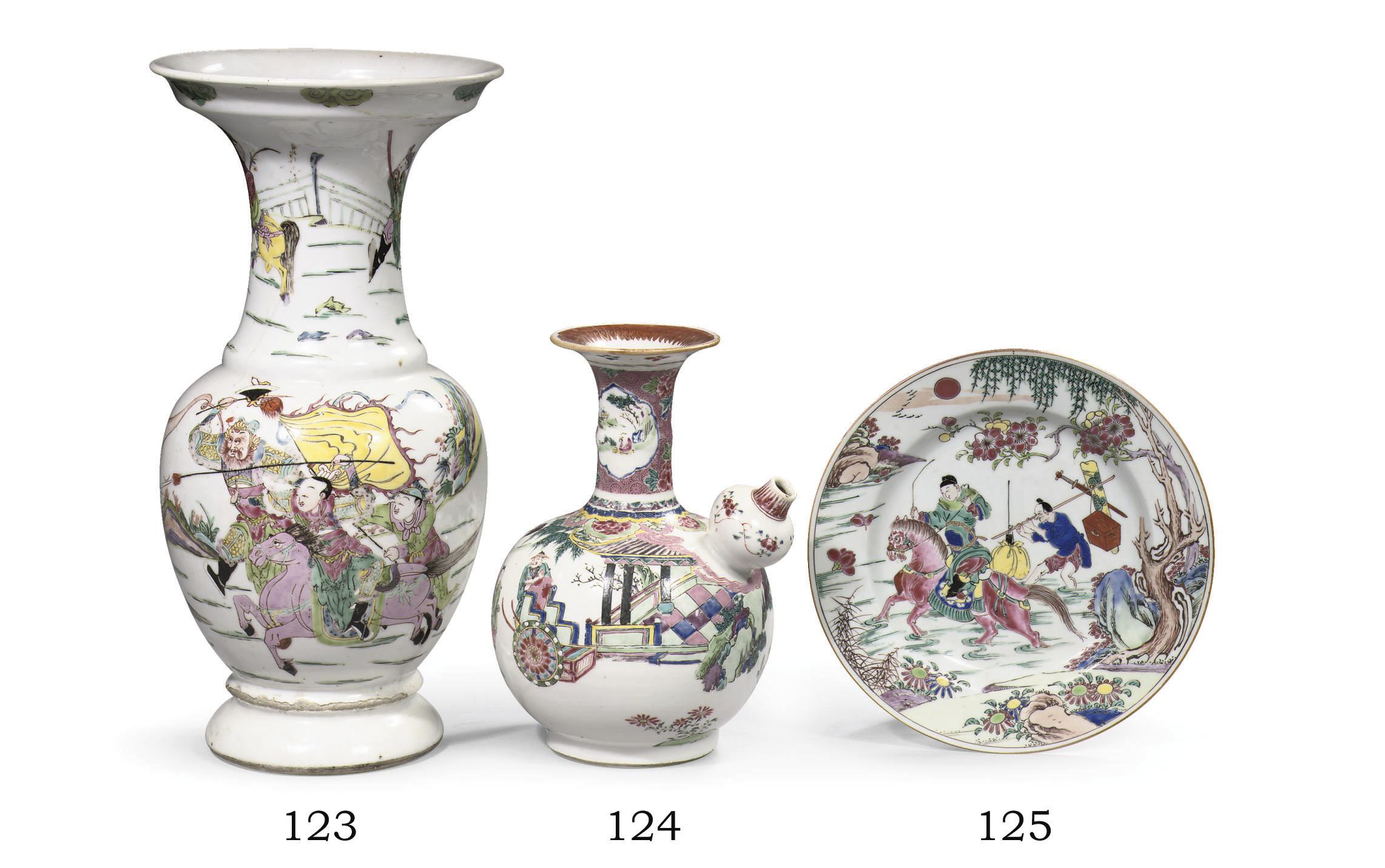 A famille rose baluster vase