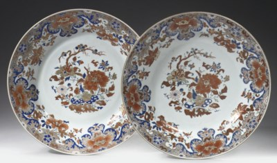 A pair of famille rose dishes