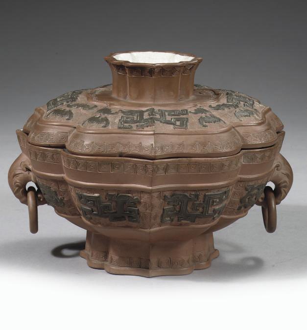 A Yixing cream-glazed archaist