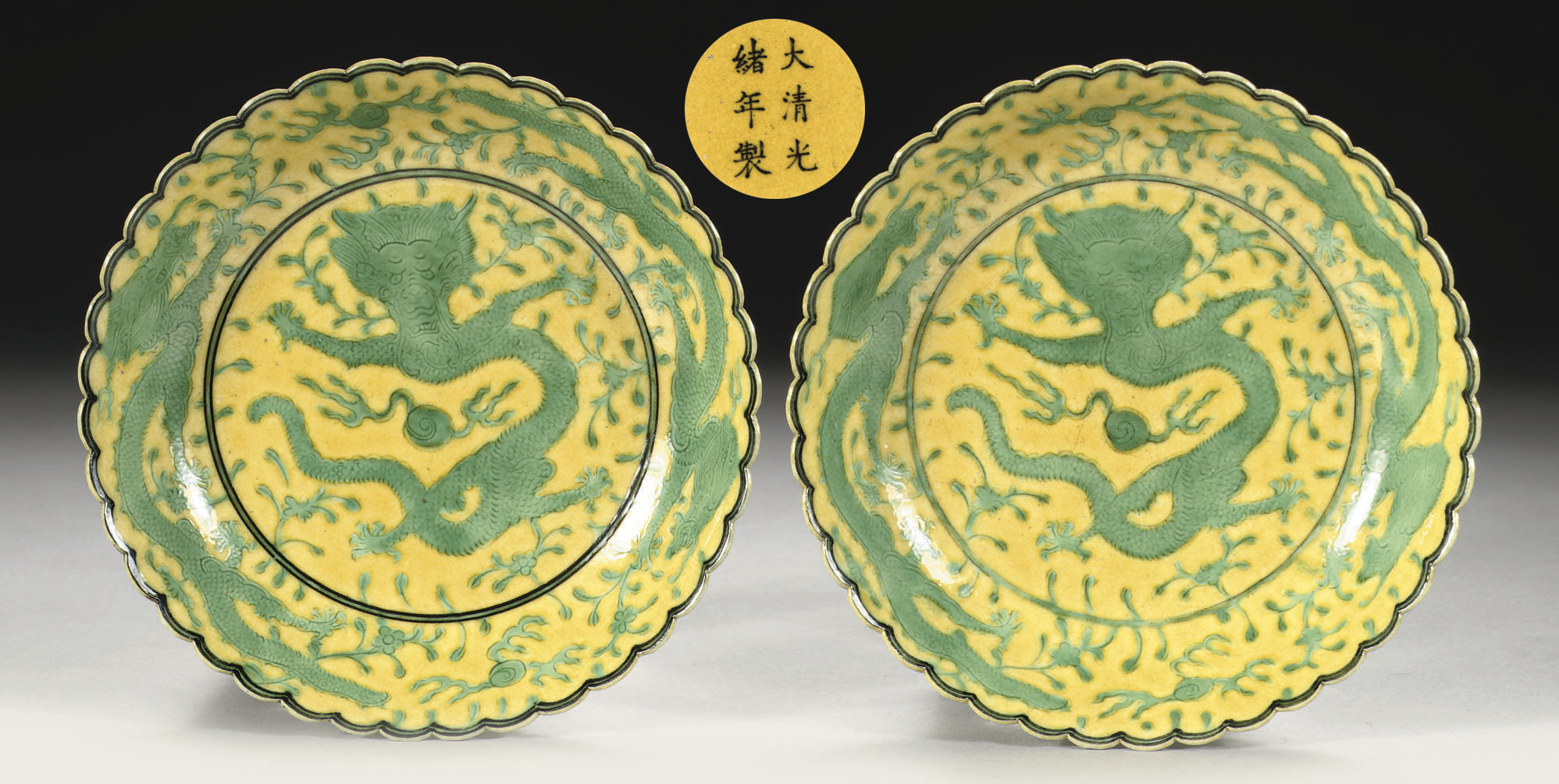 A pair of yellow- and green-gl