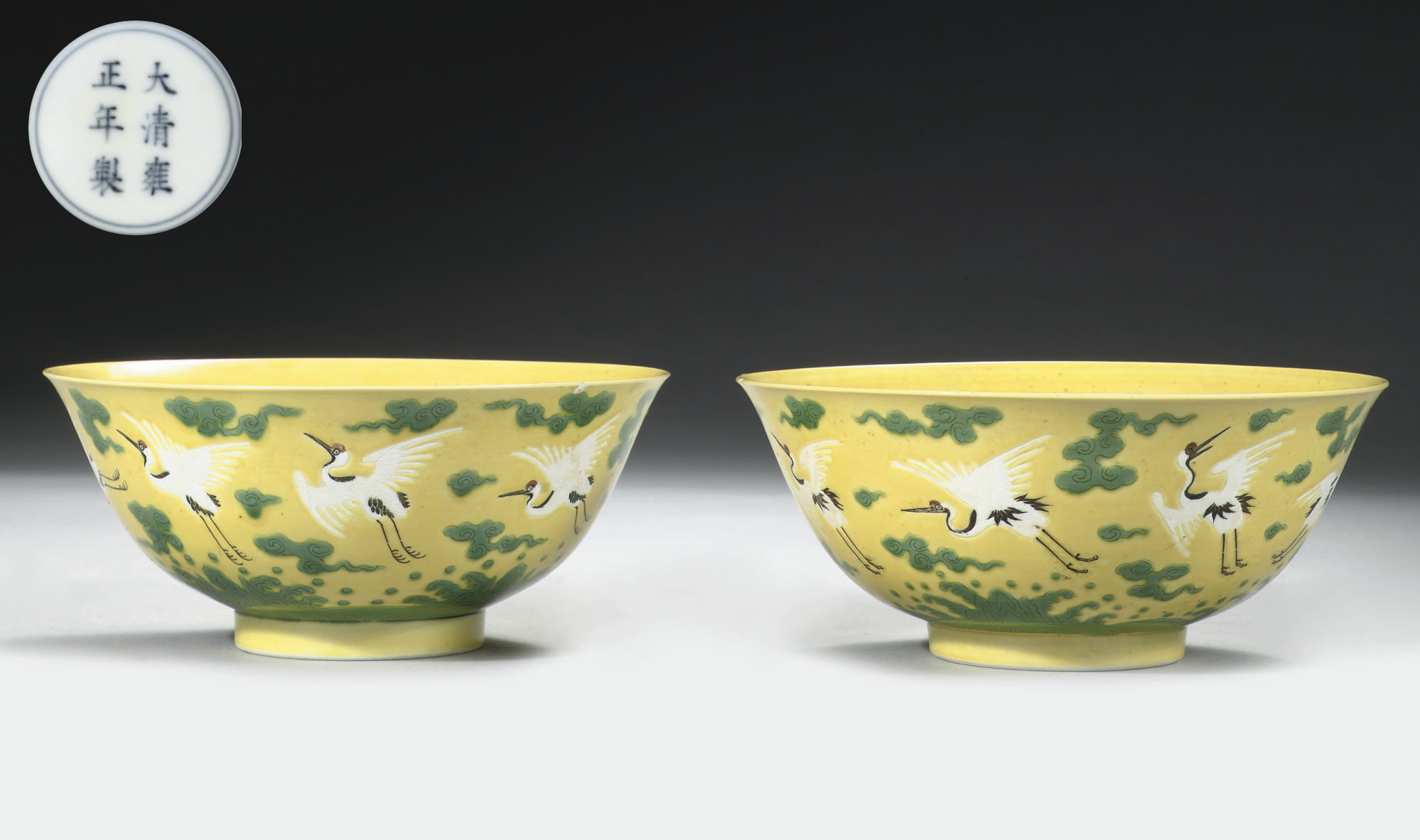 A pair of FINE GREEN AND YELLO