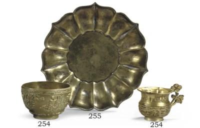 A gilt bronze saucer
