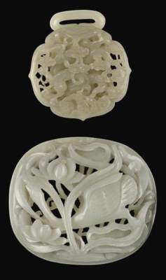 A jade plaque and buckle