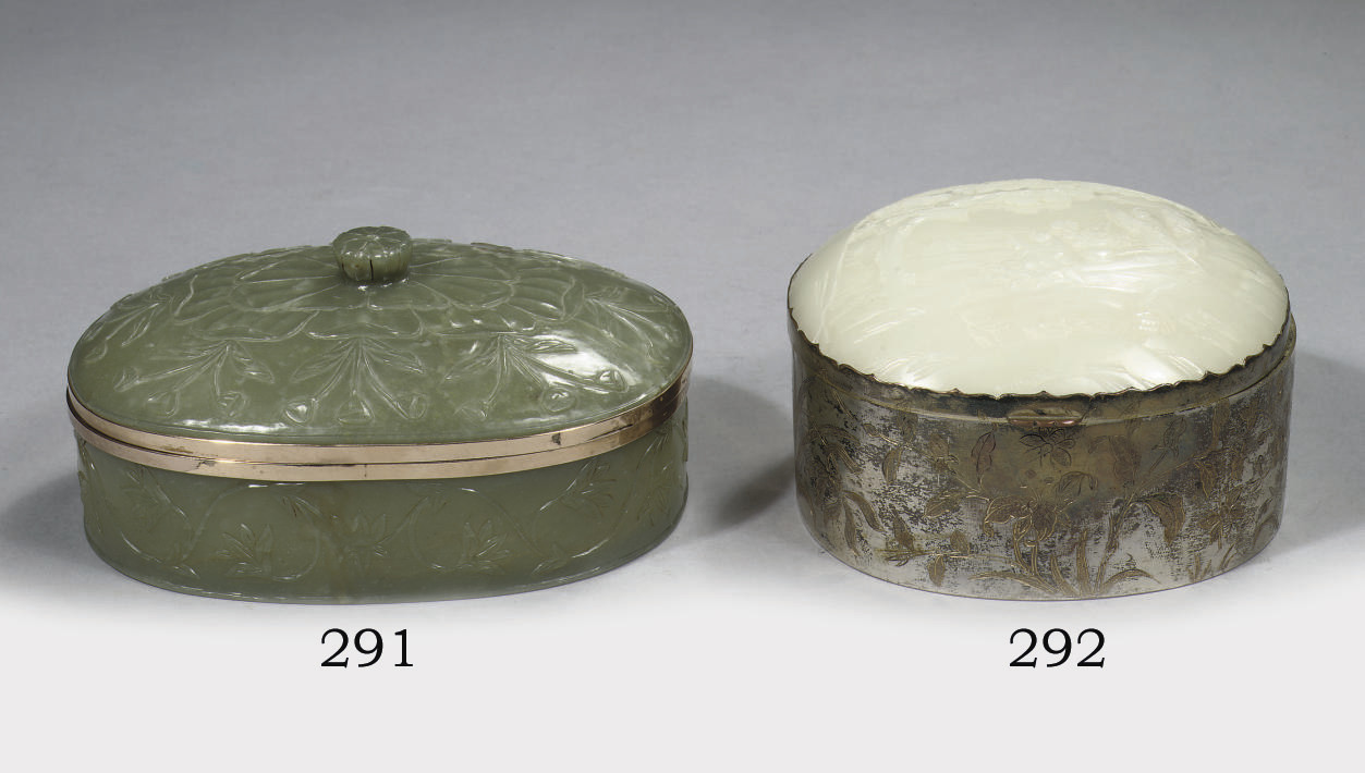 A celadon green jade mughal-st