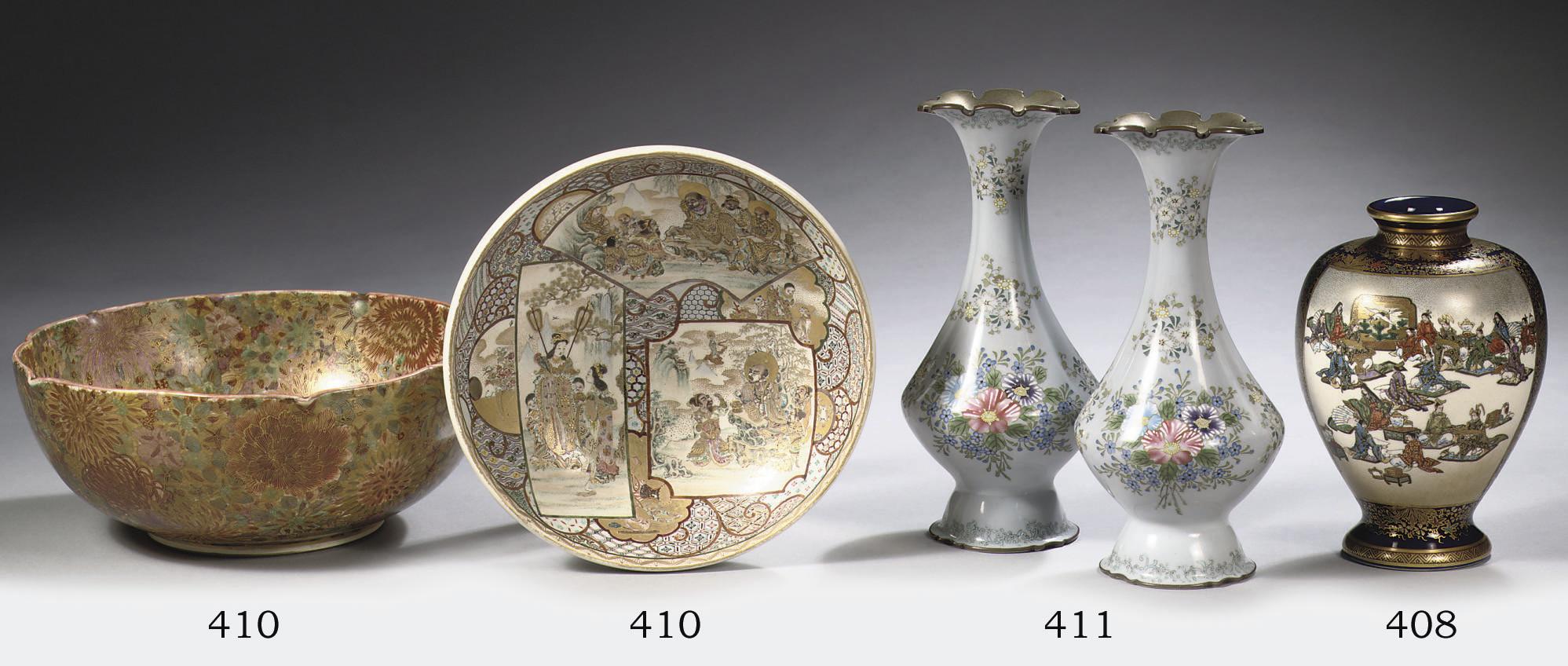 Two Satsuma bowls