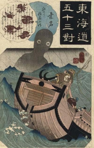 Utagawa Hiroshige (1797-1858),