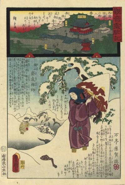 Utagawa Hiroshige II, Utagawa