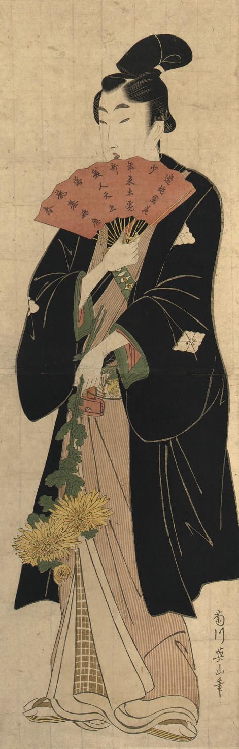 Kikugawa Eizan and others