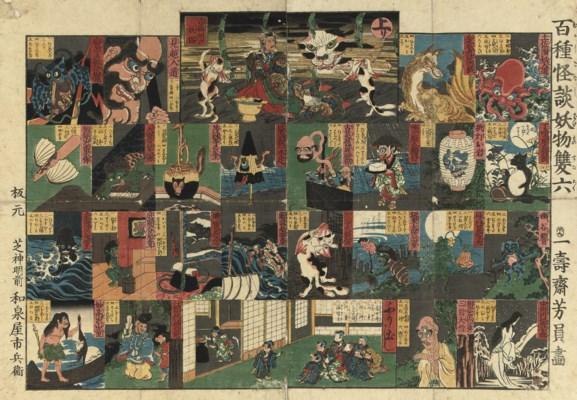 Various Utagawa School artists