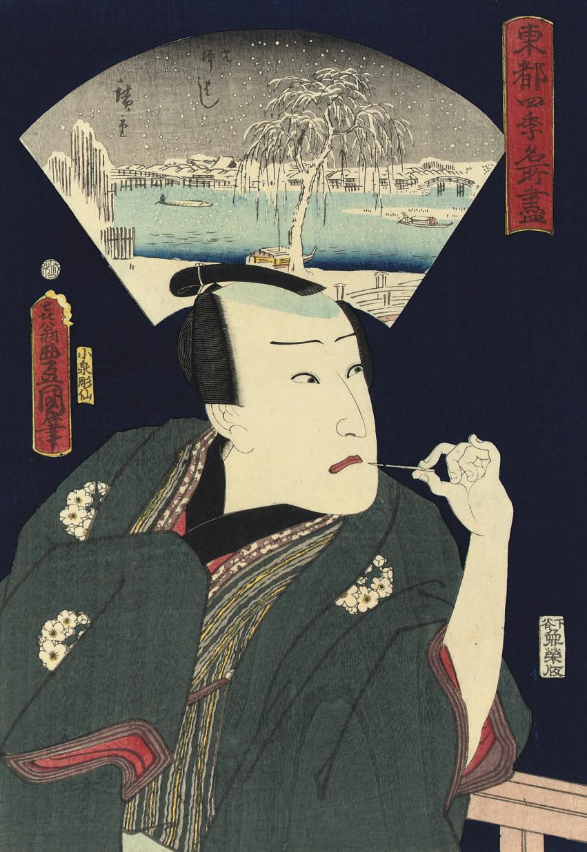 Utagawa Kunisada (1786-1865),K