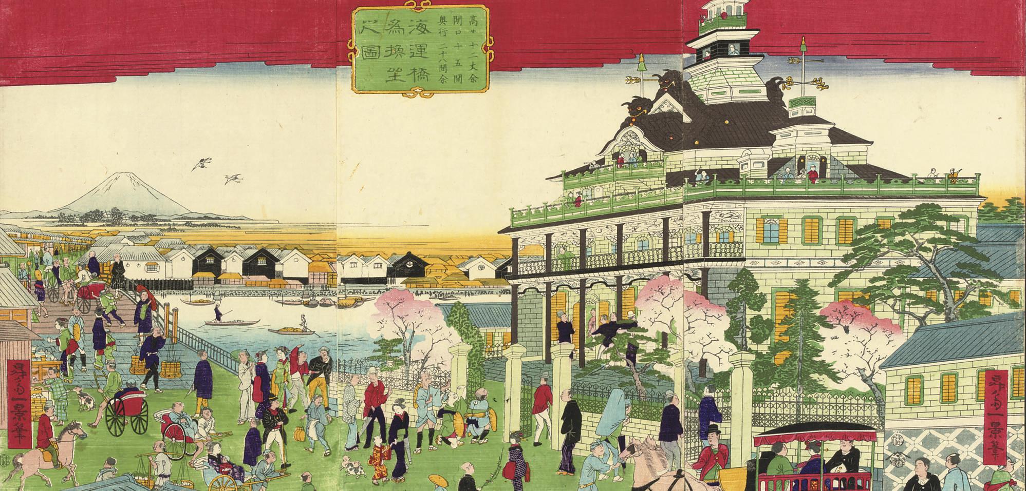 Utagawa Ikkei (act. 1870s)