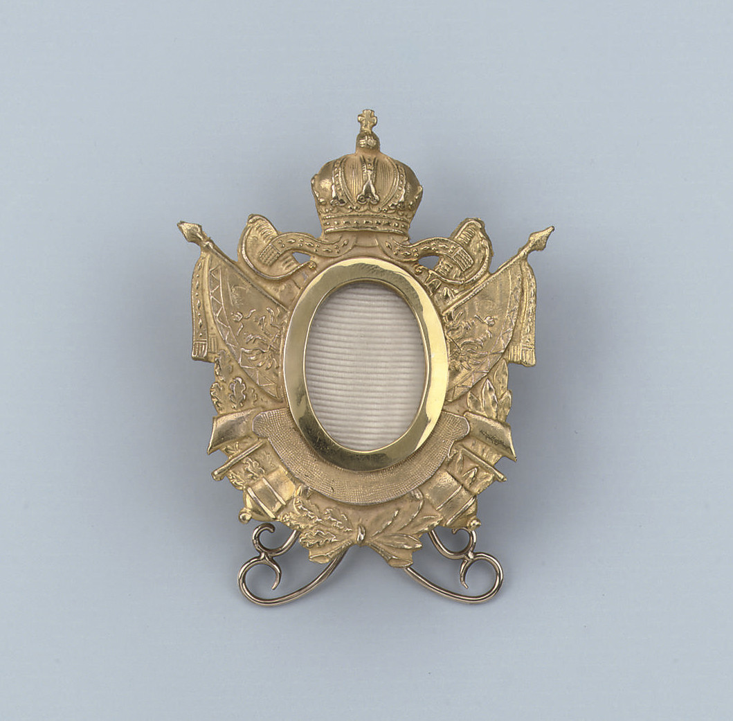 A RUSSIAN GOLD PHOTO FRAME