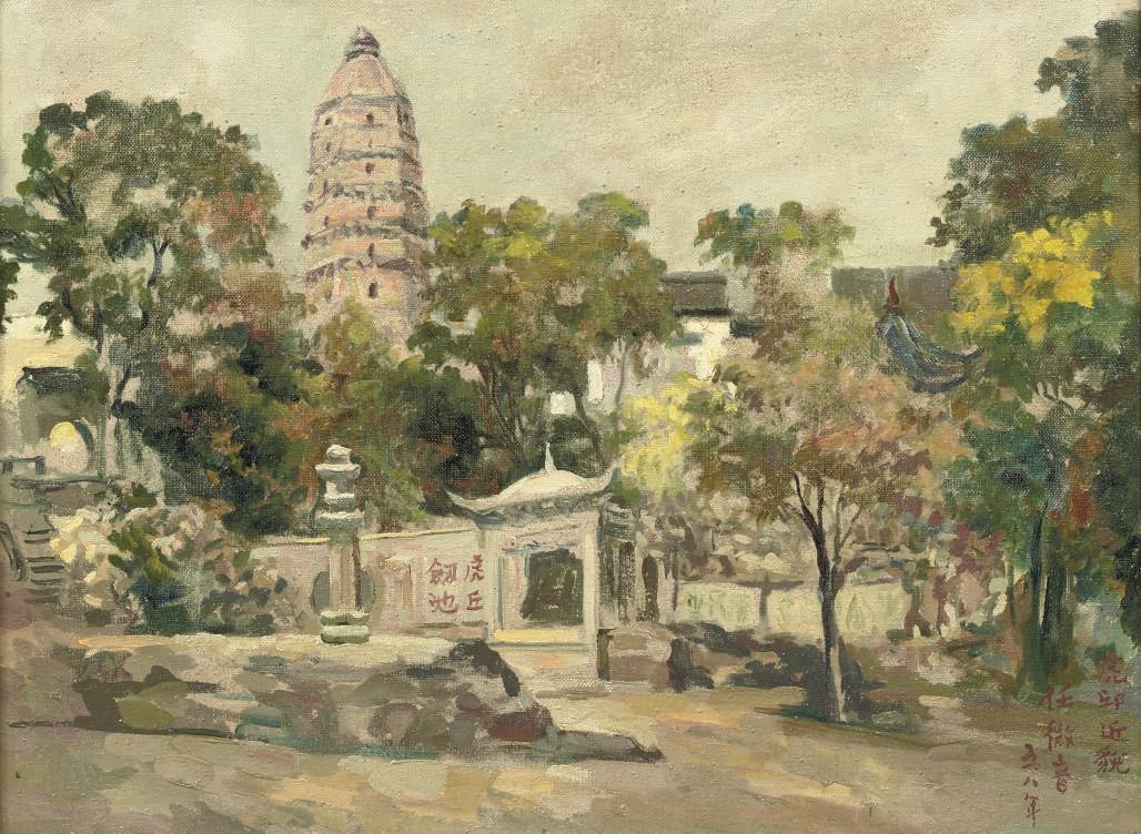 Weiyin Ren (CHINESE, 1918-1994