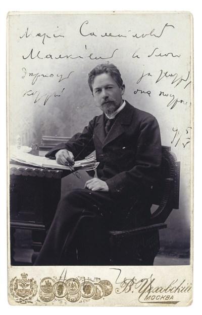 CHEKHOV, Anton Pavlovich (1860