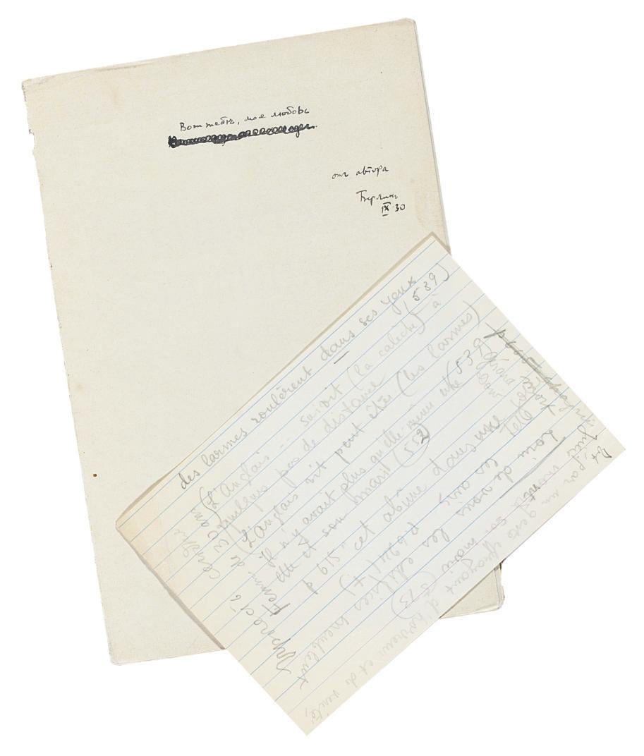 NABOKOV, Vladimir Vladimirovich (1899-1977). Zashchita Luzhina. Roman. [The Luzhin Defence. A Novel.] Berlin: Slovo, 1930.