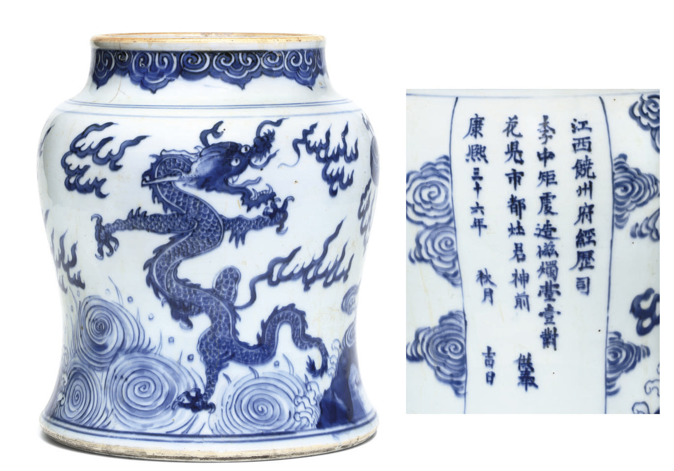 A CHINESE BLUE AND WHITE INSCR