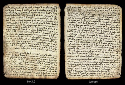 A QUR'AN LEAF PALIMPSEST ON VE