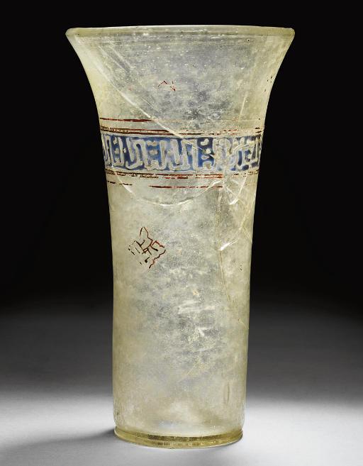 A LARGE MAMLUK ENAMELLED GLASS