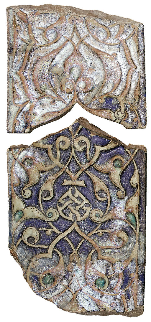 TWO KASHAN MOULDED TILES