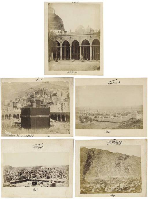 MUHAMMAD SADIQ BEY (1832-1902)