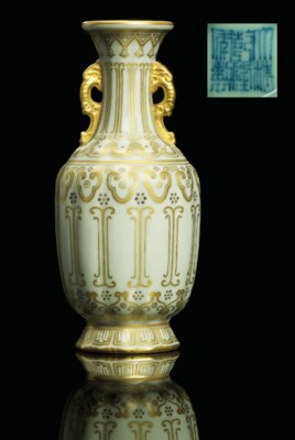 A VERY RARE AND FINE GILT AND