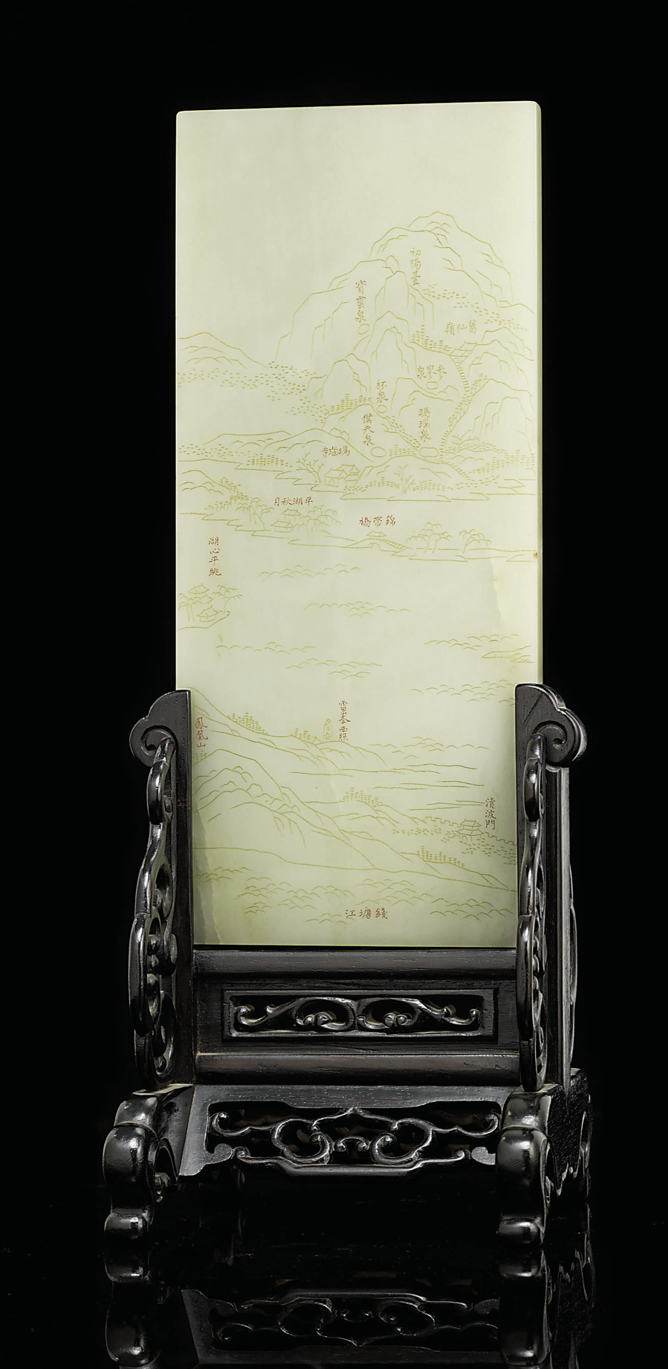 A PALE CELADON JADE TABLE SCRE