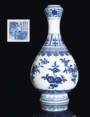 A MING-STYLE BLUE AND WHITE GA