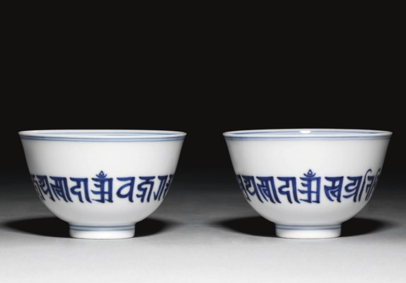 A PAIR OF BLUE AND WHITE LANCA
