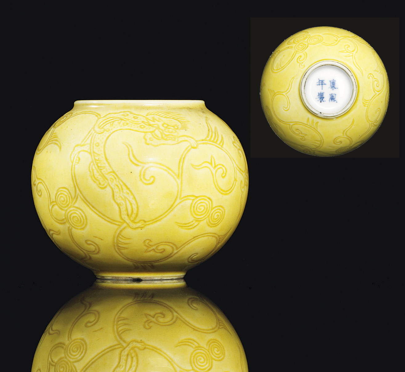 A VERY RARE SMALL YELLOW-GLAZE