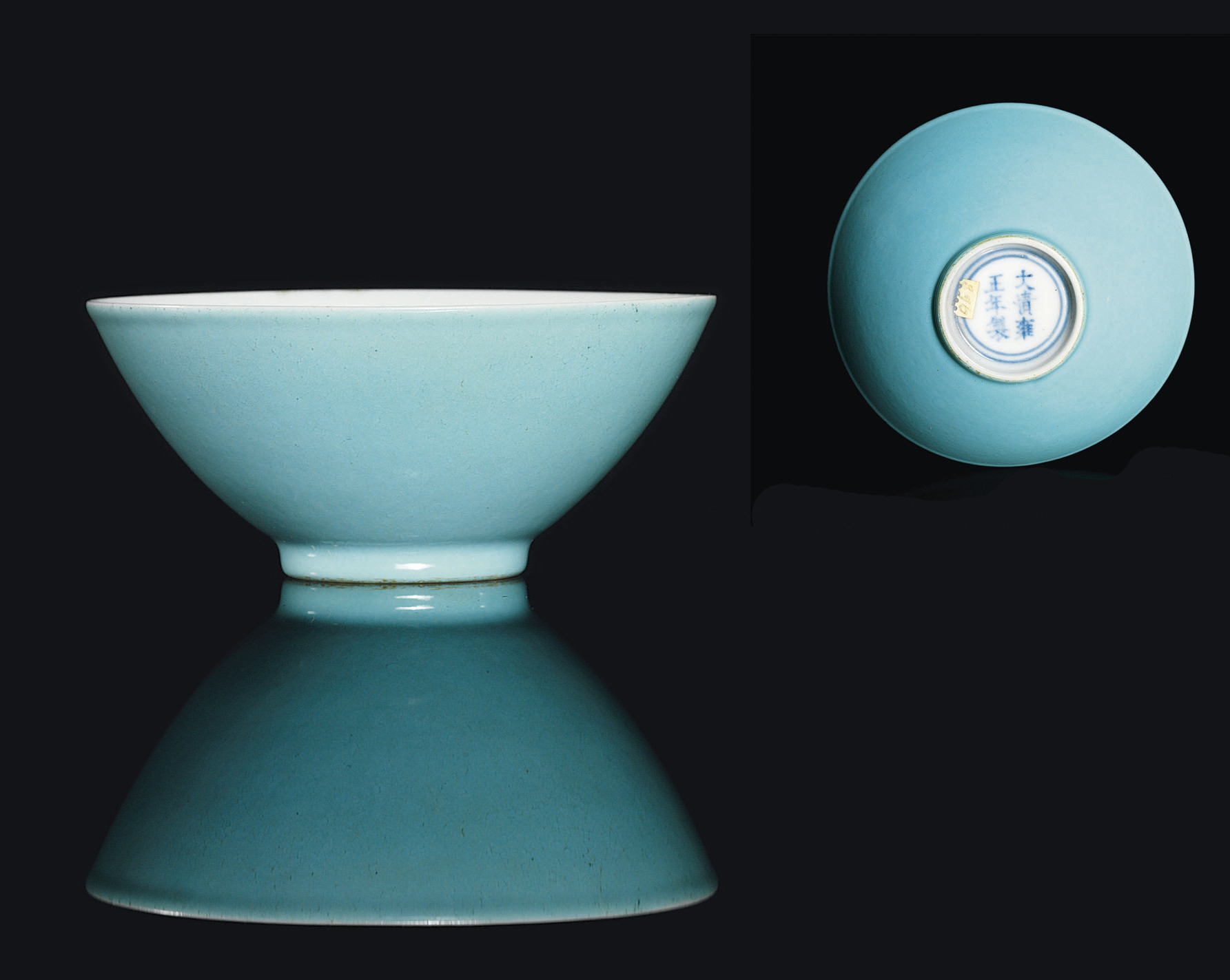 A VERY RARE AND FINE TURQUOISE
