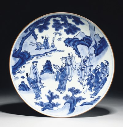A BLUE AND WHITE DISH 'IMMORTA